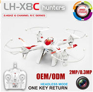 Lead Honor LH-X8C Quadcopter -Option 2(Include the 300,000 Pixels camera)