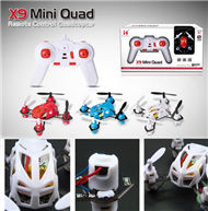Lead Honor LH-X9 Quadcopter,LiHuang X9 rc Quadcopter For LiHuang LH-X9 Quadcopter parts rc drone parts