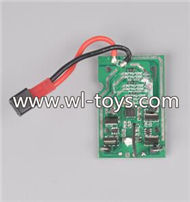 MJX X101 RC Quadcopter Parts-30 Circuit board