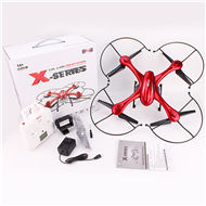 MJX X102H quadcopter,MJX X102H quadcopter,Headless Mode Quadcopter with wif control and FPV Camera for Aerial Photography MJX X102H