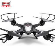 MJX X402H Quadcopter,Include the Camera unit-Black,MJX X401H X401 RC Quadcopter Drone