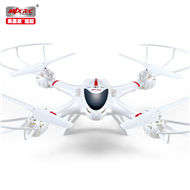 MJX X402H Quadcopter,Include the Camera unit-White,MJX X401H X401 RC Quadcopter Drone