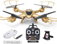 MJX X401H Quadcopter,Include the Camera unit-Golden,MJX X401H X401 RC Quadcopter Drone Spare Parts Replacement Accessories