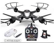 MJX X401H Quadcopter,Include the Camera unit-Black,MJX X401H X401 RC Quadcopter Drone Spare Parts Replacement Accessories