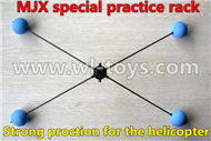 MJX X600 RC Quadcopter parts-58 Novice exercises frame
