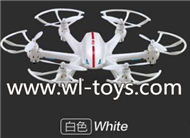 MJX X800 RC Quadcopter Parts-46 BNF-White(Only the MJX X800 Quadcopter,No battery,No charger,No transmitter)