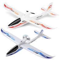 WLtoys F959 RC Plane Sky King F959 RC Airplane Glider RC Fixed Wing Plane Parts