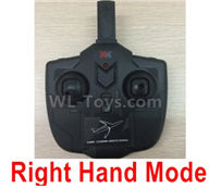 Wltoys XK A120 Parts-Transmitter Parts,Remote Control-Right Hand Mode-X4.014,Wltoys XK A120 Airbus A380 Plane Parts