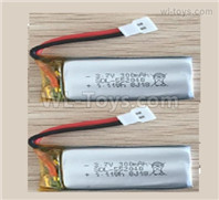 Wltoys XK A200 Parts Battery Packs, 3.7V 300mAh 20C Lipo Batteries Pack. Total 2pcs. A100.0011