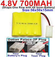 4.8V NiMH Battery Pack-700mah 4.8 Volt NiMH 700MAH Battery,With Datian Palace-2P Plug(The D-Shape hole is Black wire)-(Shape-One Row with 4X Inner battery)-Size-56x50x15mm,4.8 Volt NiMH Battery