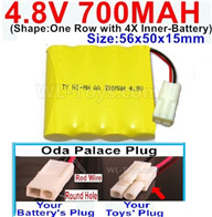 4.8V NiMH Battery Pack-700mah 4.8 Volt NiMH Battery 700MAH,With Oda Palace Plug(Round hole-Red Wire)-(Shape-One Row with 4X Inner battery)-Size-56x50x15mm,4.8 Volt NiMH Battery