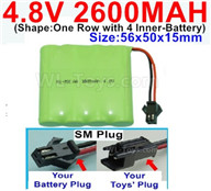 4.8V NiMH Battery Pack-2600mah 4.8 Volt NiMH Battery 2600MAH,With SM Plug-(Shape-One Row with 4 Inner-Battery),4.8V NiMH Battery Pack-2600mah 4.8 Volt NiMH Battery NI-MH Battery 2600MAH,4.8 Volt NiMH Battery