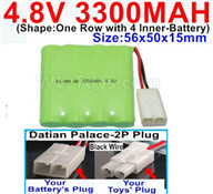 4.8V NiMH Battery Pack-3300mah 4.8 Volt NiMH Battery 3300MAH,With Datian Palace-2P Plug(The D-Shape hole is Black wire)-(Shape-One Row with 4 Inner-Battery),4.8V NiMH Battery Pack-3300mah 4.8 Volt NiMH Battery NI-MH Battery 3300MAH,4.8 Volt NiMH Battery