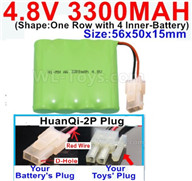 4.8V NiMH Battery Pack-3300mah 4.8 Volt NiMH Battery 3300MAH,With HuanQi-2P plug(1X Square hole+ 1X D-Hole.The D-Hole is Red Wire)-(Shape-One Row with 4 Inner-Battery),4.8V NiMH Battery Pack-3300mah 4.8 Volt NiMH Battery NI-MH Battery 3300MAH,4.8 Volt NiM