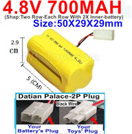 4.8V NiMH Battery Pack-700mah 4.8 Volt NiMH Battery 700MAH,With Datian Palace-2P Plug(The D-Shape hole is Black wire-(Shap-Two Row-Each Row With 2X Inner-battery)-Size-50X29X29mmbe suit for RC Truck,RC Car,RC Boat,RC Robot,rc Tank,rc Quadcoter,Drone,RC He