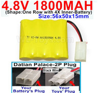 4.8V NiMH Battery Pack-1800mah 4.8 Volt NiMH Battery 1800MAH,With Datian Palace-2P Plug(The D-Shape hole is Black wire)-(Shape-One Row with 4X Inner battery)-Size-56x50x15mm,4.8 Volt NiMH Battery