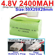 4.8V NiMH Battery Pack-2400mah 4.8 Volt NiMH Battery 2400MAH,With Datian Palace-2P Plug(The D-Shape hole is Black wire)-(Shap-Two Row-Each Row With 2X Inner-battery)-Size-50X29X29mm,4.8V NiMH Battery Pack-2400mah 4.8 Volt NiMH Battery NI-MH Battery 2400MA