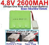 4.8V NiMH Battery Pack-2600mah 4.8 Volt NiMH Battery 2600MAH,With Datian Palace-2P Plug(The D-Shape hole is Black wire)-(Shape-One Row with 4 Inner-Battery),4.8V NiMH Battery Pack-2600mah 4.8 Volt NiMH Battery NI-MH Battery 2400MAH,4.8 Volt NiMH Battery