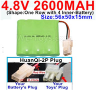 4.8V NiMH Battery Pack-2600mah 4.8 Volt NiMH Battery 2600MAH,With HuanQi-2P plug(1X Square hole+ 1X D-Hole.The D-Hole is Red Wire)-(Shape-One Row with 4 Inner-Battery),4.8V NiMH Battery Pack-2600mah 4.8 Volt NiMH Battery NI-MH Battery 2600MAH,4.8 Volt NiM