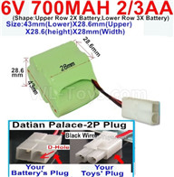 700mah 6V NiCd Battery Pack-2/3AA 700mah 6 Volt NiCD Rechargeable Battery-With Datian Palace-2P Plug(The D-Shape hole is Black wire)-Size43mm(Lower)X28.6mm(Upper)X28.6(height)X28mm(Width)