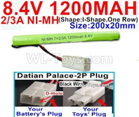 1200mah 8.4V NiMH Battery Pack-2/3AA 8.4 Volt 1200mah Ni-MH Battery-With Datian Palace-2P Plug(The D-Shape hole is Black wire)-(Shape-I Shape,One Row)-Size-200x20mm