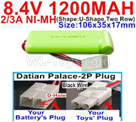 1200mah 8.4V NiMH Battery Pack-2/3AA 8.4 Volt 1200mah Ni-MH Battery-With Datian Palace-2P Plug(The D-Shape hole is Black wire)-(ShapeU-Shape,Two Row)-Size-106x35x17mm