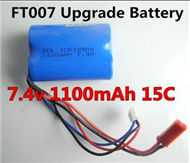 Feilun FT007 Boat parts-27 Upgrade Battery-7.4v 1100mAH battery 15c with Red JST plug)