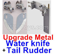 Feilun FT011 Upgrade Metal Tail Rudder Parts(1 set) +Upgrade Metal Water knife Parts(2pcs),feilun ft011 mods Parts,feilun ft011 tuning Parts