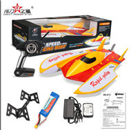 WLtoys WL913 rc Boat,WLtoys WL913 Model(Brushless RC Boat) For WLtoys WL913 2.4G Brushless Motor Water-Cooling System RC Racing Boat Parts-Boat-all