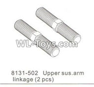 DHK RAZ-R Parts-Upper sus.arm linkage(2pcs) Parts-8131-502,DHK RAZ-R Parts,DHK Wolf Parts,DHK HOBBY 8133 8134 Parts