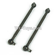 DHK RAZ-R Drive shaft set-A Parts(2pcs)-8131-702,DHK RAZ-R Parts,DHK Wolf Parts,DHK HOBBY 8133 8134 Parts