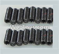 DHK RAZ-R Parts-Lock nut(M4x12mm)-16pcs Parts-8381-716,DHK RAZ-R Parts,DHK Wolf Parts,DHK HOBBY 8133 8134 Parts