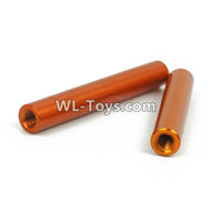 DHK RAZ-R Parts-Rear wing Rod-Long and Short(Can also be used for 8384,8383,8381) Parts-8381-806,DHK RAZ-R Parts,DHK Wolf Parts,DHK HOBBY 8133 8134 Parts