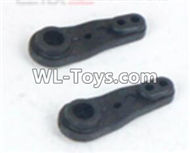 DHK RAZ-R Servo steering plate(2pcs) Parts-8381-9S2,DHK RAZ-R Parts,DHK Wolf Parts,DHK HOBBY 8133 8134 Parts