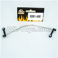 DHK Crosse Parts-Anti-Rol Bar assembly(Can also be used for 8381-400 8382 8381 8135 8384) Parts-8381-400-01,DHK Crosse 8136 RC Car Parts,DHK Hobby Crosse 8136 Parts