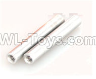 DHK Maximus Parts-Shaft,Steering shaft(2pcs)(Can also be used for 8382,8381,8384) Parts-8381-608,DHK Hobby Maximus 8382 Parts,DHK 8382 RC Truck Parts