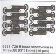 DHK Maximus Parts-B head screw-Coarse thread(BB3x18mm)-16pcs Parts-8381-726,DHK Hobby Maximus 8382 Parts,DHK 8382 RC Truck Parts
