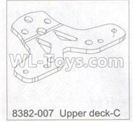 DHK Maximus Parts-Upper deck-C Parts-8382-007,DHK Hobby Maximus 8382 Parts,DHK 8382 RC Truck Parts