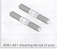 DHK Zombie 8384 Parts-Steering Tie rod(2pcs) Parts-8381-9Z1,DHK Hobby Zombie 8E 8384 RC Truck Parts
