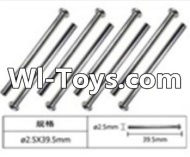 FeiYue FY-01 Spare Parts-60-17 W12038 nail head shaft for the front gear box(8pcs),FeiYue FY-01 RC Car Parts,FY01 FY-01 RC Truck Spare parts Accessories,1:12 4WD High Speed Buggy Parts