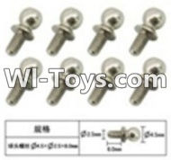 FeiYue FY-02 Spare Parts-60-15 W12057 Inner Hexagon Ball head screws(8pcs)-2.5X4.8X6mm,FeiYue FY-02 RC Car Parts,FY02 FY-02 RC Truck Spare parts Accessories,1:12 4WD High Speed Buggy Parts