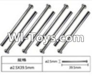 FeiYue FY-02 Spare Parts-60-17 W12038 nail head shaft for the front gear box(8pcs),FeiYue FY-02 RC Car Parts,FY02 FY-02 RC Truck Spare parts Accessories,1:12 4WD High Speed Buggy Parts