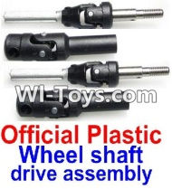 FeiYue FY-05 Spare Parts-34-01 FY-CD01 Official Plastic Wheel shaft drive assembly(2 set),FeiYue FY-05 RC Car Parts,FY05 FY-05 RC Truck Spare parts Accessories,1:12 4WD High Speed Buggy Parts