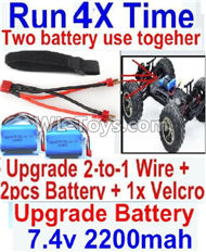 FeiYue FY-11 Spare Parts-45-08 Upgrade 2-to-1 wire and Velcro & 2pcs Battery-Two battery can be used together,Run 2x Time than usual,FY11 FY-11 RC Racing Car Truck Spare parts Accessories,1:12 4WD High Speed RC Buggy Parts