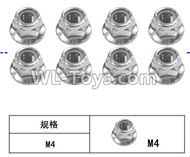 FeiYue FY-11 Spare Parts-56-09 XLF-1012 M4 Flange locknut(8pcs),FY11 FY-11 RC Racing Car Truck Spare parts Accessories,1:12 4WD High Speed RC Buggy Parts