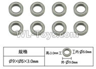 FeiYue FY-11 Spare Parts-56-10 XLF-1016 Bearing(8pcs)-9X5X3mm,FY11 FY-11 RC Racing Car Truck Spare parts Accessories,1:12 4WD High Speed RC Buggy Parts