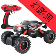 HB 1:14 Full-scale rc Turck,RC Car,Crawler,1/14 2.4G 4WD Rock Crawler RC Car,HB Toys 666-1501 1502 1503 1504 RC Truck Car-Black&Red HB-Car-All