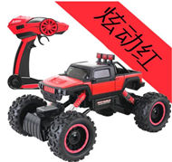HB 1:14 Full-scale rc Turck,RC Car,Crawler,1/14 2.4G 4WD Rock Crawler RC Car,HB Toys 666-1501 1502 1503 1504 RC Truck Car-Red HB-Car-All