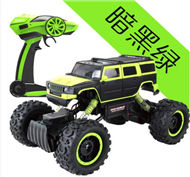 HB 1:14 Full-scale rc Turck,RC Car,Crawler,1/14 2.4G 4WD Rock Crawler RC Car,HB Toys 666-1501 1502 1503 1504 RC Truck Car-Green HB-Car-All