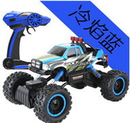 HB 1:14 Full-scale rc Turck,RC Car,Crawler,1/14 2.4G 4WD Rock Crawler RC Car,HB Toys 666-1501 1502 1503 1504 RC Truck Car-Blue HB-Car-All